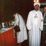 <p>Международный конгресс г. Москва, 1997 г.</p>